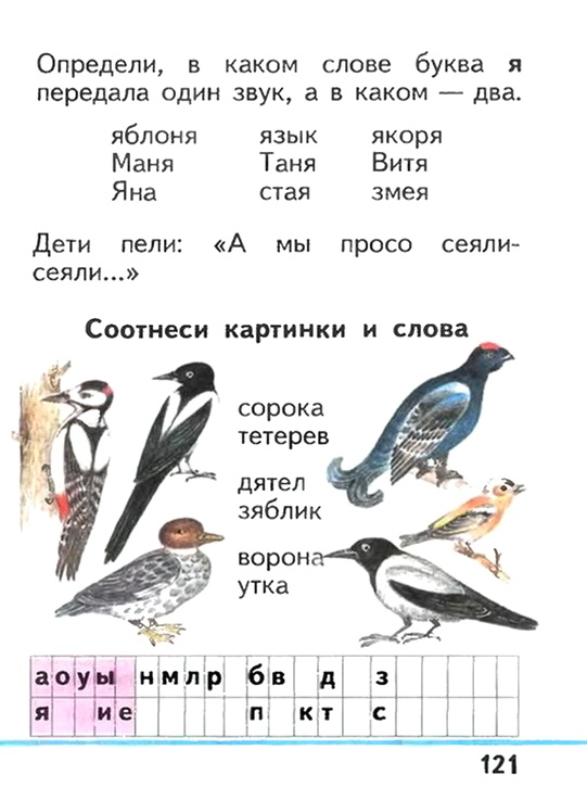 Russian language 1 1 121n.jpg
