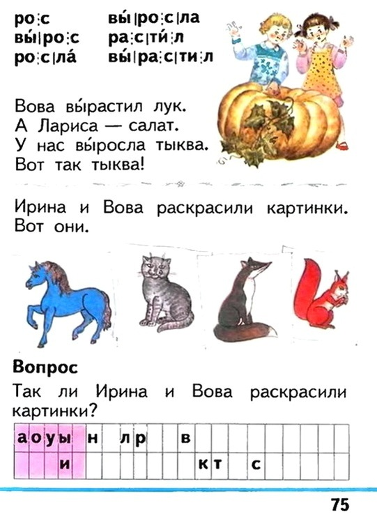 Russian language 1 1 75n.jpg