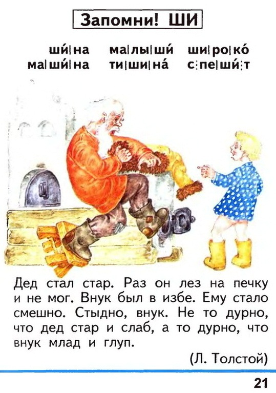 Russian language 1 2 20h.jpg