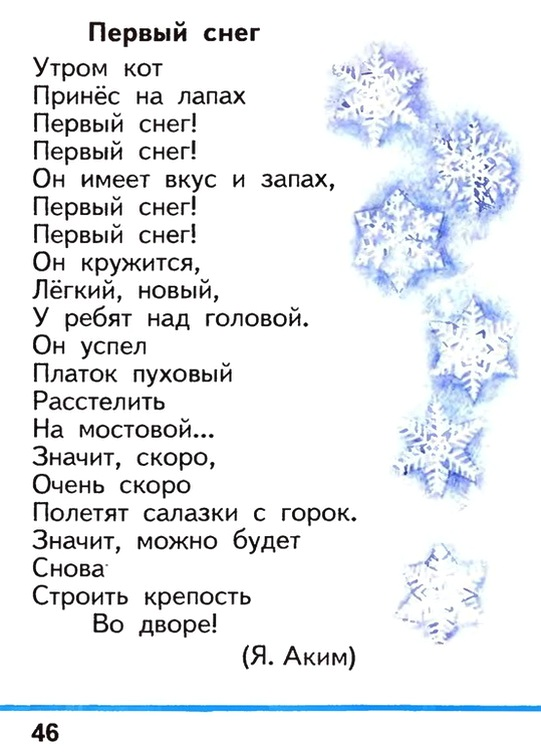 Russian language 1 2 46h.jpg