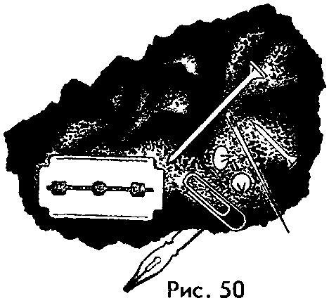 Естественные магниты в природе картинки