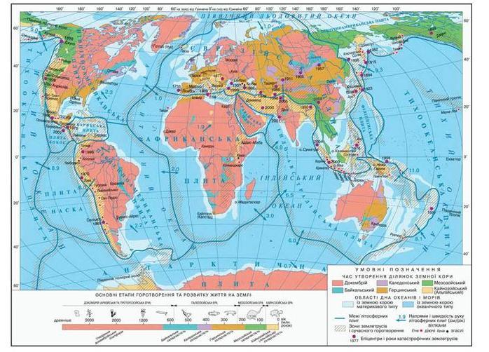 карта мира с разломами земной коры персоне, фильмография