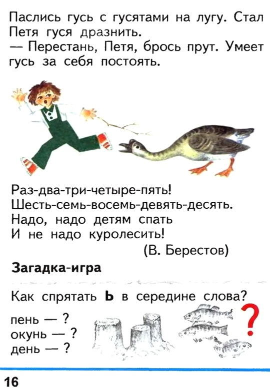 Russian language 1 2 16h.jpg