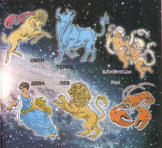 Отдых подробности о знака зодиака лев работе