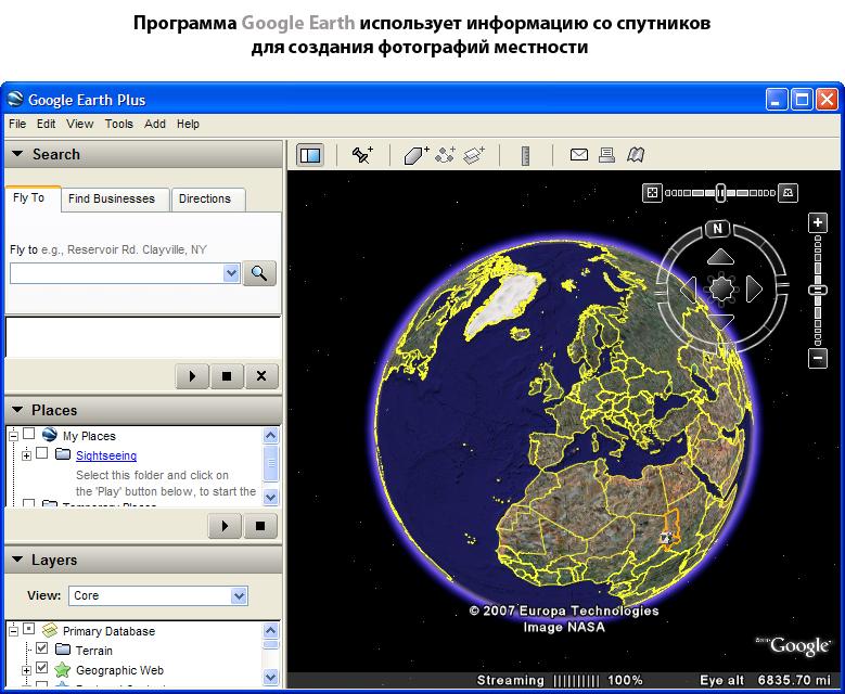Геоинформационные системы в интернете доклад 60