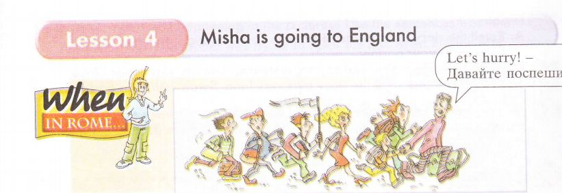 Misha is going to England