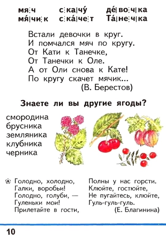 Russian language 1 2 10n.jpg