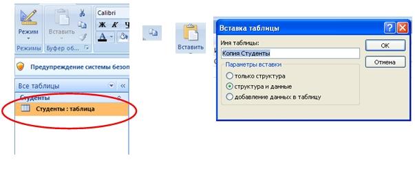 Как копировать данные в буфер - мини-инструкция