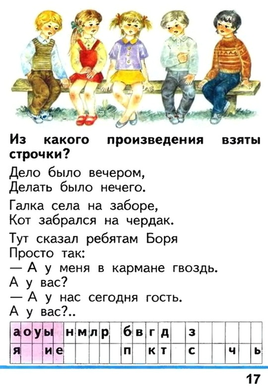 Russian language 1 2 17h.jpg