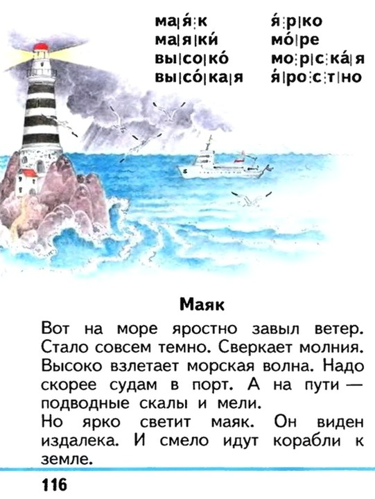 Russian language 1 1 116h.jpg