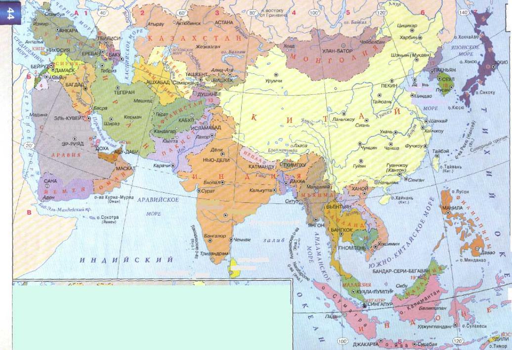 Урок Географии 10 Кл. Зарубежная Азия