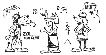 Реферат история чисел и систем счисления 8772