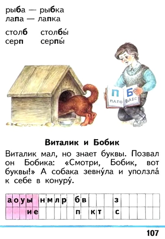 Russian language 1 1 107w.jpg