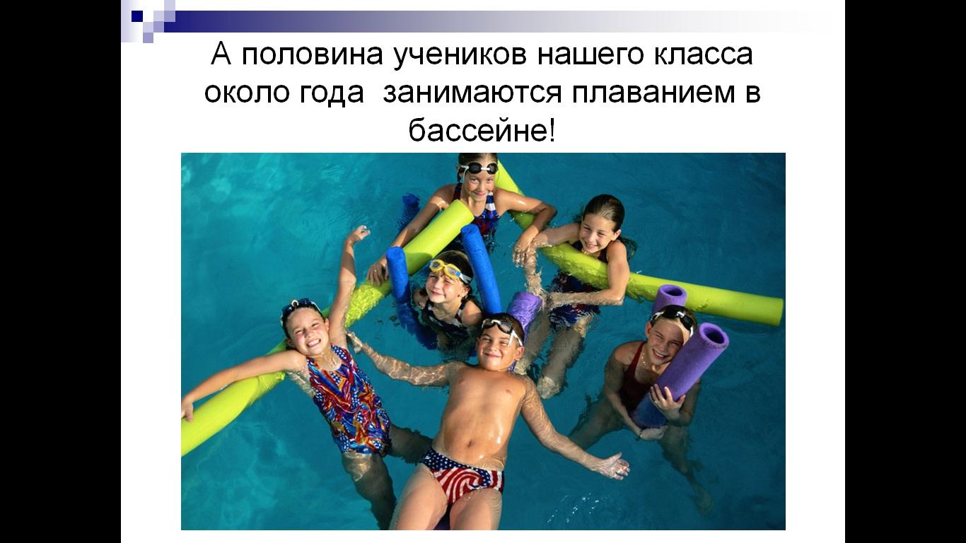 Мордкович 9 класс онлайн