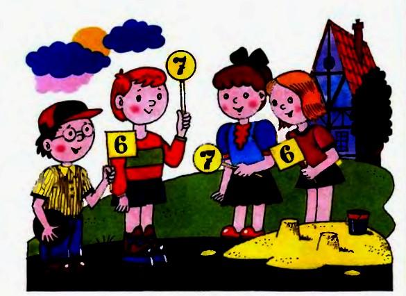 конспект урока по немецкому языку 2 класс давайте познакомимся