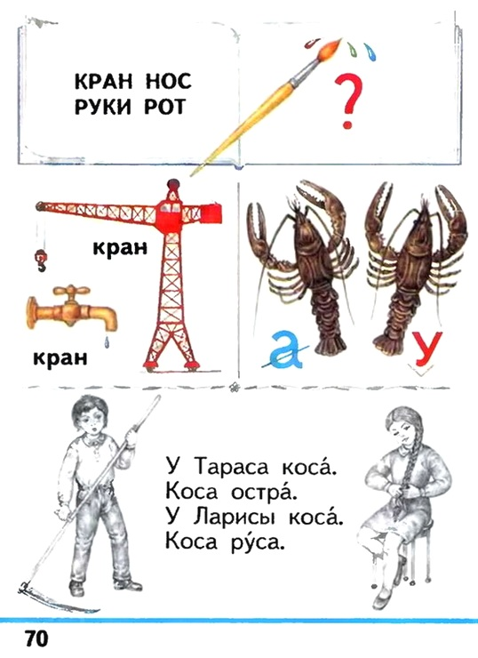 Russian language 1 1 70d.jpg