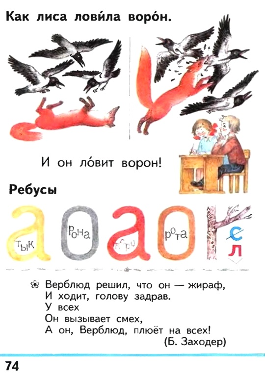 Russian language 1 1 74g.jpg