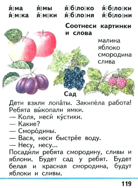 Russian language 1 1 119n.jpg