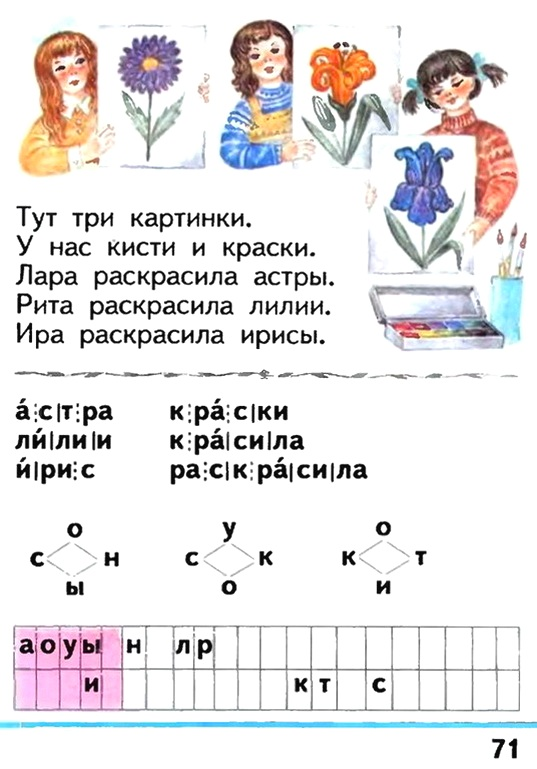 Russian language 1 1 71w.jpg