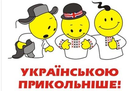 """Результат пошуку зображень за запитом """"українська мова"""""""