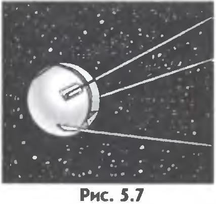 Успехи в освоении космоса реферат 3339