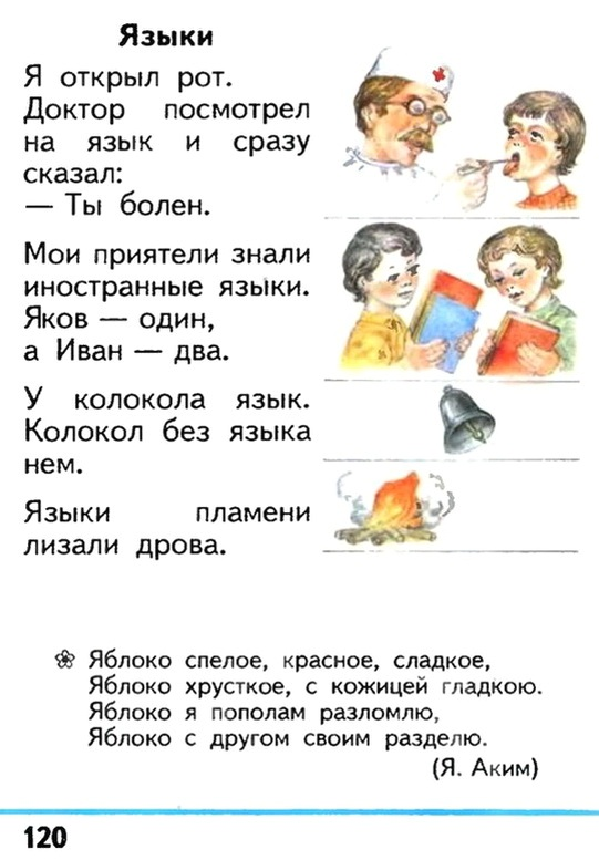 Russian language 1 1 120m.jpg