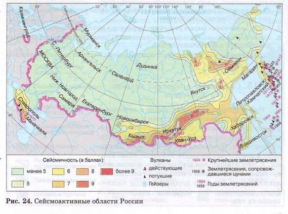 Онлайн Карта Действующих Вулканов