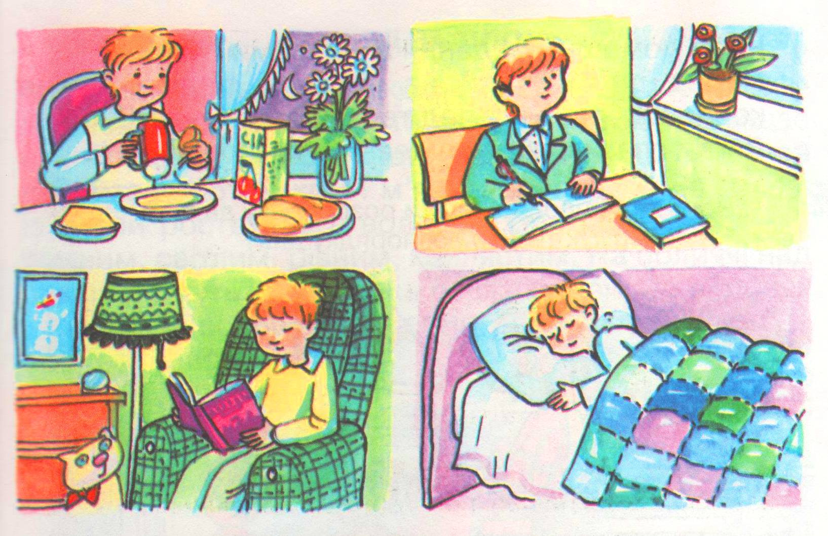 Картинки на тему мои выходные