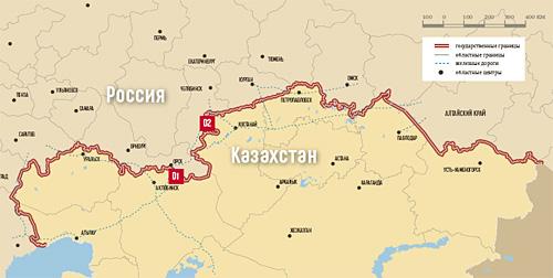 порядок пересечения российско-казахстанской границы ролях: Илья