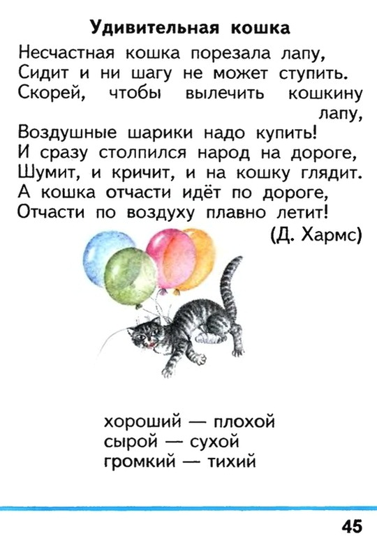 Russian language 1 2 45w.jpg