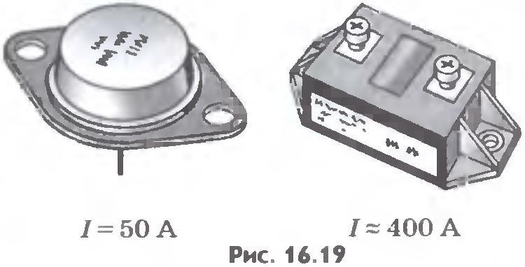 автомобилей случается почему база транзистора должна быть узкой зато солнечный красноярского